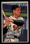 1952 #97  Willard Marshall  Front Thumbnail