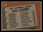 1972 Topps #91  NL ERA Leaders    -  Dave Roberts / Tom Seaver / Don Wilson Back Thumbnail