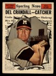 1961 Topps #583   -  Del Crandall All-Star Front Thumbnail