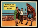 1957 Topps Isolation Booth #67  World's Tallest Boxer  Front Thumbnail