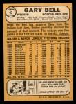 1968 Topps #43   Gary Bell Back Thumbnail