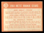 1964 Topps #576   Mets Rookie Stars  -  Jerry Hinsley / Bill Wakefield Back Thumbnail