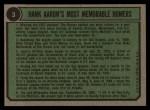 1974 Topps #3   -  Hank Aaron Hank Aaron Special 58-61 Back Thumbnail