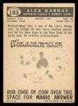 1959 Topps #103   Alex Karras Back Thumbnail