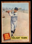 1962 Topps #141 A Twilight Years  -  Babe Ruth Front Thumbnail