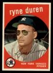 1959 Topps #485  Ryne Duren  Front Thumbnail