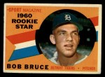1960 Topps #118  Rookie Stars  -  Bob Bruce Front Thumbnail