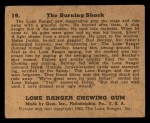 1940 Gum Inc. Lone Ranger #19   The Burning Shack Back Thumbnail
