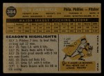 1960 Topps #384   Don Cardwell Back Thumbnail
