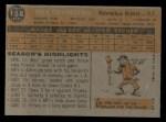 1960 Topps #158   Wes Covington Back Thumbnail
