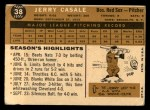 1960 Topps #38  Jerry Casale  Back Thumbnail