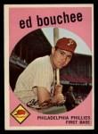 1959 Topps #39   Ed Bouchee Front Thumbnail