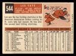 1959 Topps #544  Lee Tate  Back Thumbnail
