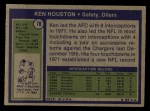 1972 Topps #78  Ken Houston  Back Thumbnail