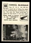 1951 #66  Carroll McDonald  Back Thumbnail