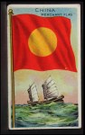 1911 Flags of All Nations T59 #27  China Merchant Flag  Front Thumbnail