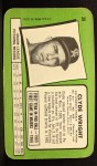 1971 Topps Super #39   Clyde Wright Back Thumbnail