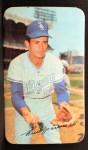 1971 Topps Super #23   Luis Aparicio Front Thumbnail