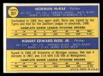 1970 Topps #207  Tigers Rookie Stars  -  Norman McRae / Bob Reed Back Thumbnail