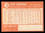 1964 Topps #369   Jerry Zimmerman Back Thumbnail