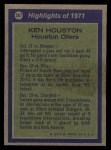 1972 Topps #287  All-Pro  -  Ken Houston Back Thumbnail