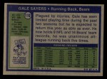 1972 Topps #110  Gale Sayers  Back Thumbnail