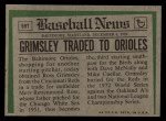 1974 Topps Traded #59 T Ross Grimsley  Back Thumbnail