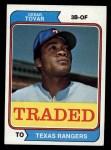 1974 Topps Traded #538 T  Cesar Tovar Front Thumbnail