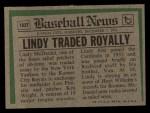 1974 Topps Traded #182 T  Lindy McDaniel Back Thumbnail