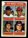 1974 Topps #605  Rookie Pitchers   -  Vic Albury / Ken Frailing / Kevin Kobel / Frank Tanana Front Thumbnail