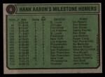 1974 Topps #6   -  Hank Aaron Hank Aaron Special 70-73 Back Thumbnail