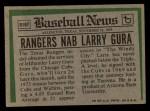 1974 Topps Traded #616 T  Larry Gura Back Thumbnail
