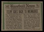1974 Topps Traded #485 T Felipe Alou  Back Thumbnail