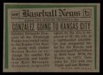 1974 Topps Traded #649 T Fernando Gonzalez  Back Thumbnail