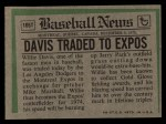 1974 Topps Traded #165 T Willie Davis  Back Thumbnail