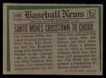 1974 Topps Traded #270 T   Ron Santo Back Thumbnail