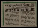 1974 Topps Traded #534 T  Eddie Watt Back Thumbnail
