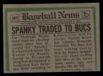 1974 Topps Traded #262 T  Ed Kirkpatrick Back Thumbnail