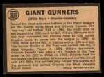 1964 Topps Venezuelan #306   -  Willie Mays / Orlando Cepeda Giants Gunners Back Thumbnail