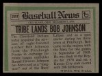 1974 Topps Traded #269 T  Bob Johnson Back Thumbnail
