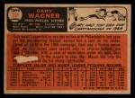 1966 Topps Venezuelan #151   Gary Wagner Back Thumbnail
