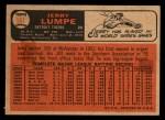 1966 Topps Venezuelan #161   Jerry Lumpe Back Thumbnail