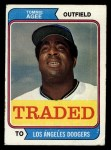 1974 Topps Traded #630 T  Tommie Agee Front Thumbnail