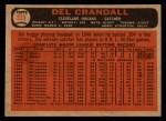 1966 Topps Venezuelan #339  Del Crandall  Back Thumbnail