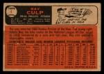 1966 Topps Venezuelan #4   Ray Culp Back Thumbnail