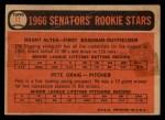 1966 Topps Venezuelan #11  Senators Rookies  -  Brant Alyea / Pete Craig Back Thumbnail