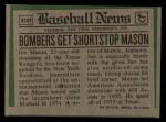 1974 Topps Traded #618 T  Jim Mason Back Thumbnail