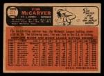 1966 Topps Venezuelan #275  Tim McCarver  Back Thumbnail