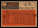 1966 Topps Venezuelan #150  Rocky Colavito  Back Thumbnail