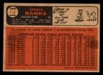 1966 Topps Venezuelan #110  Ernie Banks  Back Thumbnail